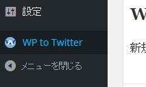 WPToTwitter