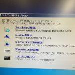 SSDへの換装 Win10化 簡単にクローンできる