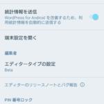 mobileeditor.png