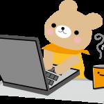 SSL証明書をapacheへ組み込む