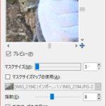 aburae02_2.jpg