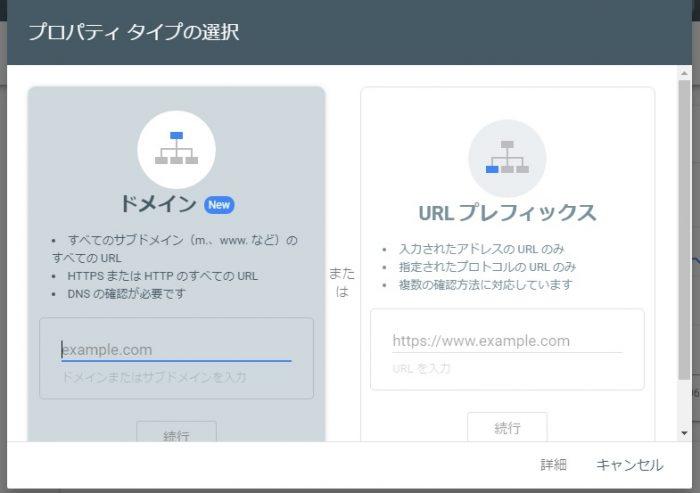 PDF全文検索システム-Googleカスタム検索を利用する